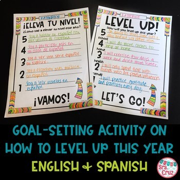 Level Up!  Goal-Setting Activity and Bulletin Board