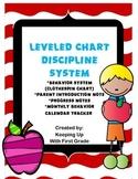 Leveled Discipline System