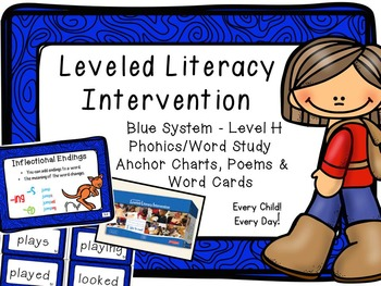 Leveled Literacy Intervention (LLI): Blue Level H: Anchor Charts & Word Cards