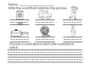 LLI Multiple Choice Short Answer Comprehension Skills Assessment Level B Orange