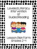 Leveled Literacy Intervention (LLI) / Guided Reading Lesso