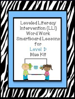 Leveled Literacy Intervention LLI Smartboard Activities Blue Level D
