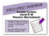 Leveled Literacy Intervention Purple System Level R-W Phonics Worksheets