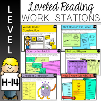 Guided Reading Leveled Work Stations - Level H (DRA 14)