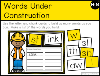 Guided Reading Work Stations for Level H