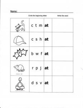 Leveled short A word family spelling tests