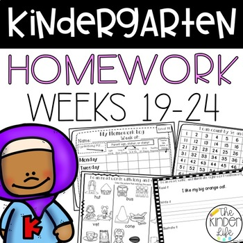 Common Core Aligned Differentiated PRINT & GO Kindergarten Homework Levels 19-24