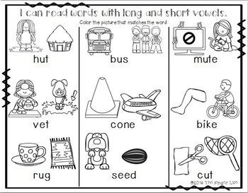 Kindergarten Homework NO PREP Levels 19-24