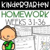 Kindergarten Homework NO PREP Levels 31-36