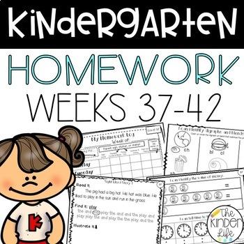Levels 37-42 Common Core Aligned, Differentiated PRINT&GO Kindergarten Homework