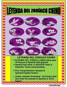 Leyenda de Los Animales del Zodíaco Chino-Spanish II/AP-Preterite-Numbers