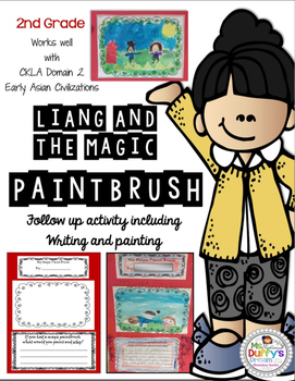 CKLA Liang and the Magic Paintbrush  (Extension activity for Domain 2 ELA )