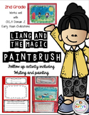 CKLA Liang and the Magic Paintbrush  (Extension activity f