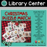 Library Center - Christmas ABC Puzzles | Beginning Sounds