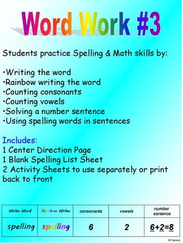 Library Center Sheets and Word Work Center Sheets *Use All Year*