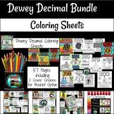 Library Media Dewey Decimal Bundle of Activities