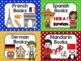 Library Polka Dot Posters Bundle!!!! Dewey Decimal + Secti