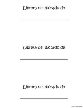 Libreta para dictados - 1er Grado