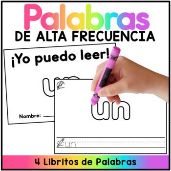 Libritos de Palabras de Alta Frequencia - yo, un, veo  HFW Books SPANISH