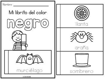 Libritos de los Colores (Color Flip Books in Spanish)