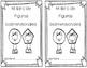 Libro de Figuras 2D (2D Figures book SPANISH)