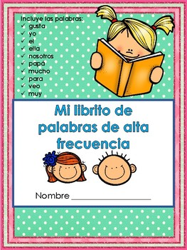 Libro de Palabras de Alta Frecuencia(High Frecuency Words)