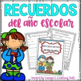 End of Year Memory Book (Spanish Version)