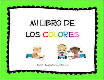 Libro de los Colores - Book of Colors in Spanish | TpT