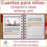 Libros infantiles: Children's book writing unit in Spanish