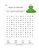 Life Cycle Bundle Word Searches (Grades 2-4)