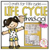 "Life Cycle Crafts 2 Set  ""No Prep"""