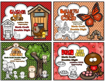 Life Cycle Double Digit Addition WITH Regrouping Math Craft BUNDLE