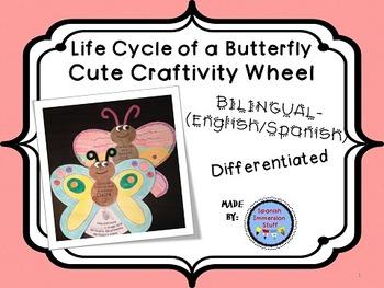 Butterfly Life Cycle Wheel Craftivity {BILINGUAL - English/Spanish}