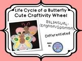 Butterfly Life Cycle Wheel Craftivity {BILINGUAL - English