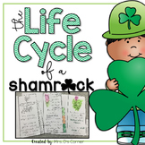 #spedspringsahead Life Cycle of a Shamrock Flip Flap Booklet { Differentiated }