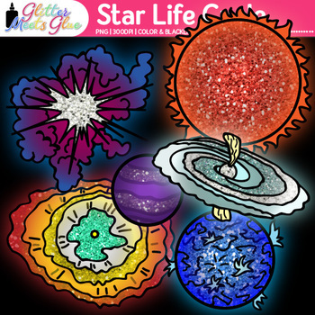 Life Cycle of a Star Clip Art   Astronomy Graphics for Science Lessons