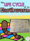Life Cycle of an Earthworm Lapbook {with 11 foldables} Wor