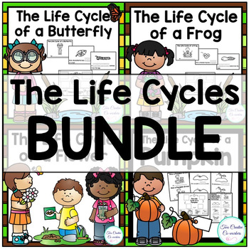 Life Cycles BUNDLE { butterfly, pumpkin, frog, flower }