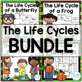 Life Cycles BUNDLE { butterfly, pumpkin, frog, flower }