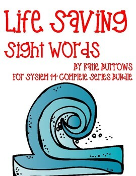 Life Saving Sight Words- System 44 Complete Series Bundle