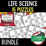 Life Science Puzzles BUNDLE Digital, Google & Print (Life Science Bundle)