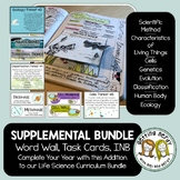 Life Science Supplemental - Interactive Notebook, Word Wall, Task Card Bundle