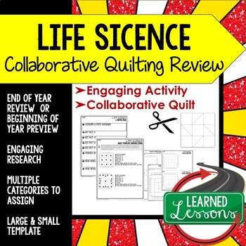 Life Science Collaborative Quilt, Classroom Display, Collaborative Poster
