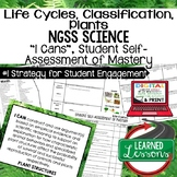 Life Science Living Organisms Life Cycles Classification P