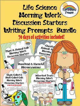 Life Science Morning Work Discussion Starters Writing Prompts  Bundle