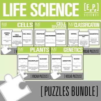 Life Science Puzzles Bundle