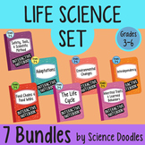 Life Science Doodles SET of 7 BUNDLES at 28% OFF! EASY to Use Notes