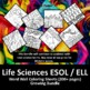 Life Sciences ESOL / ELL 120+ Word Wall Coloring Sheets: Biology & Anatomy
