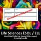 Life Sciences ESOL / ELL 140+ Word Wall Coloring Sheets: Biology & Anatomy