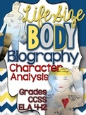 FREE LIFE SIZE BODY BIOGRAPHY: CHARACTER ANALYSIS GRADES 4-12